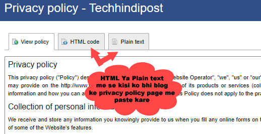 blog site ke liye privacy page kaise banaye