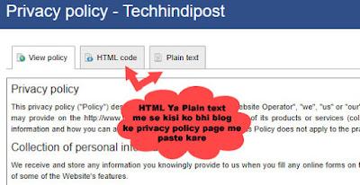 blog site ke liye privacy page kaise banaye
