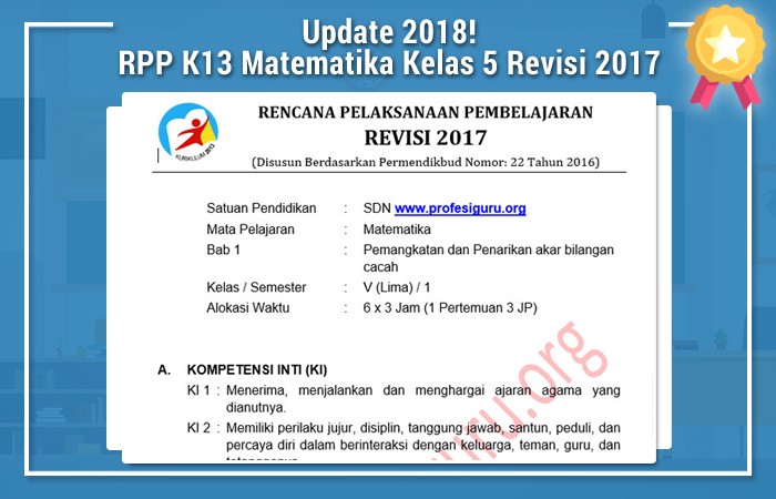 Update Jumat 18 Mei 2018 RPP K13 Matematika Kelas 5 Revisi 2017