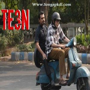 Te3n Songs.pk |  Te3n movie songs |  Te3n songs pk mp3 free download