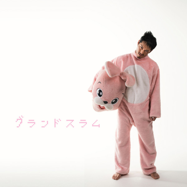 [Album] 般若 – グランドスラム (2016.07.06/MP3/RAR)