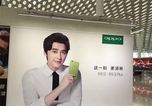 Oppo-R9s-green