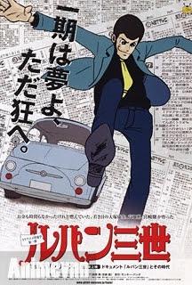 Lupin III - Rupan Sansei 2013 Poster