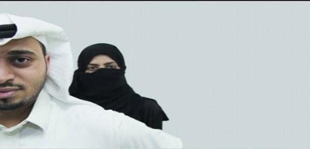 رقم محامي سعودي في جدة - الرياض لحل قضايا تقسيم ميراث