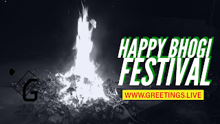 Sankranti Bhogi Festival special.   First day of  Sankranti Festival is Bhogi Festival.