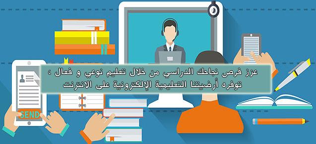 http://soutien-scolaire.onefd.edu.dz/guide.htm