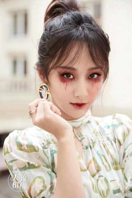 Yang Zi Halloween look 2017