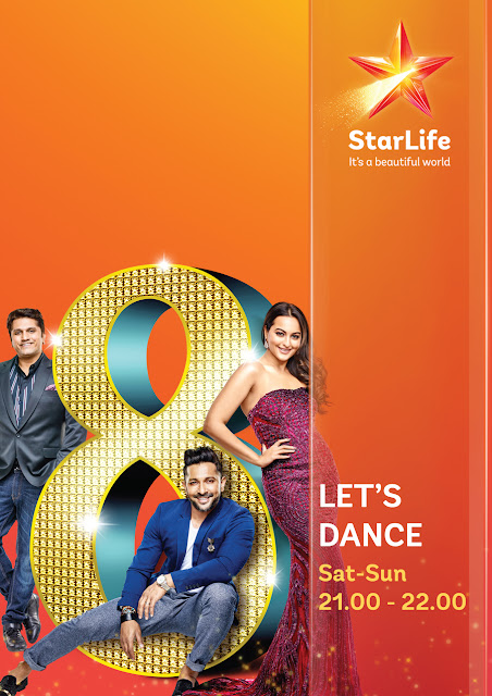 Global TV Powerhouse Launches Exclusive Channel @SaStarLife for African Audiences #TheStarLife