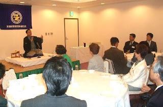 三遊亭楽春ビジネススキル向上講演会「落語に学ぶビジネスの極意」(大阪講演)