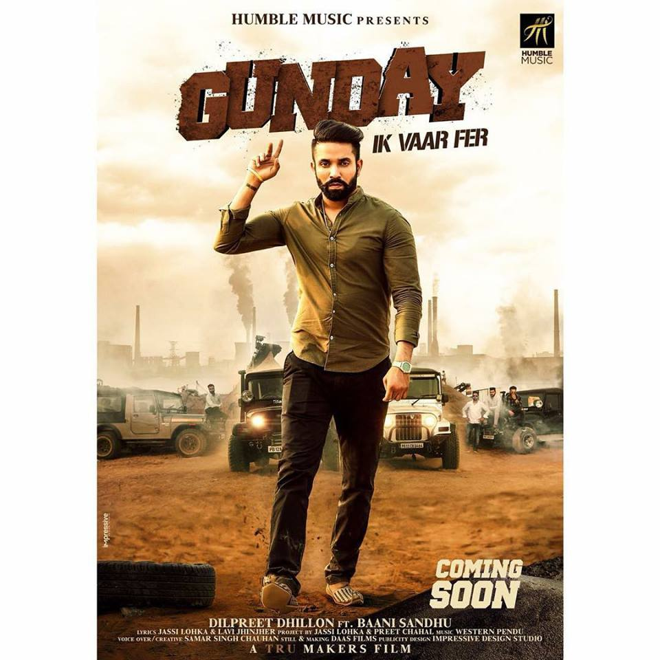 Mere Yaar Bathere Ne Mp3 Download: Gundey (ik Vaar Fer) Dilpreet Dhilon Ft.Banni Sandhu MP3