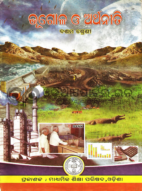 Ncert 10th Class Geography Book