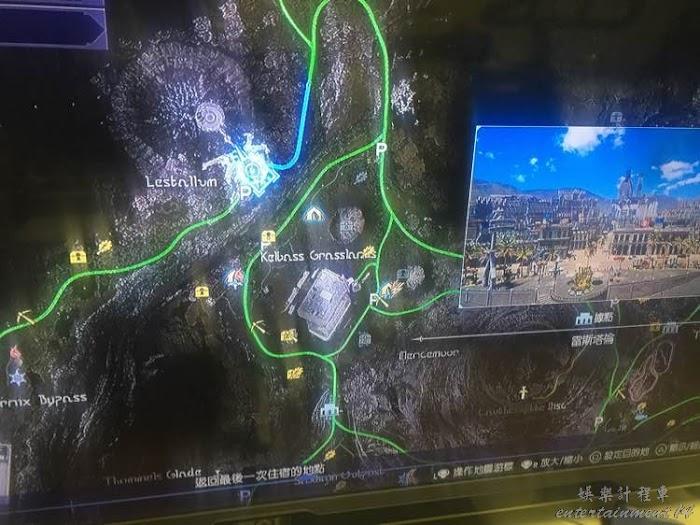 太空戰士15 (Final Fantasy XV) 奧爾加的日記位置介紹 | 娛樂計程車