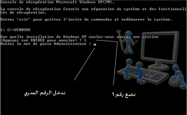 fichier ntldr windows xp