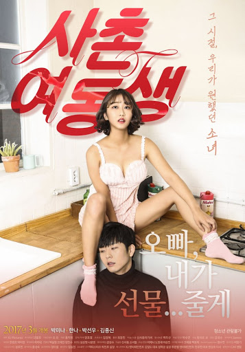 18+ Triangle of Desire 2019 Korean Full Hot Movie 720p HDRip 700MB MKV