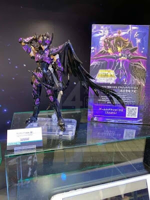 Seiya de Sagitario EX ~Dark version~