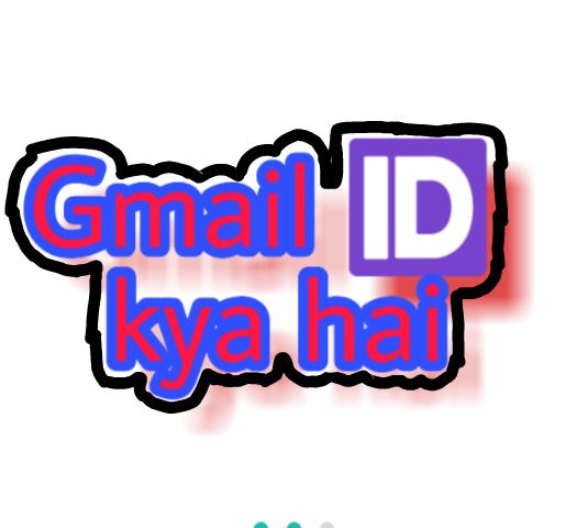 Gmail क्या है? Gmail से क्या होता है? GmaiI id क्या है? Prdptech.