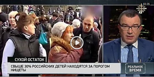 Видео кавказцы издеваются и трахают девочек фото 74-359