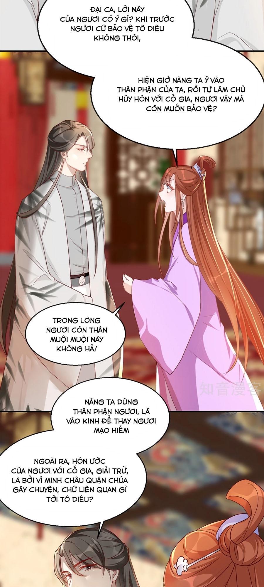 Gian Phi Như Thử Đa Kiều chap 34 - Trang 6