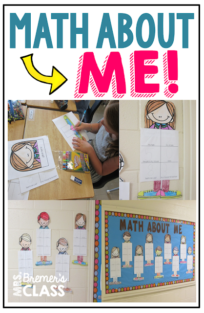 Math About Me- a free craftivity that is All About Me in a math theme! #math #1stgrademath #2ndgrademath #freebies
