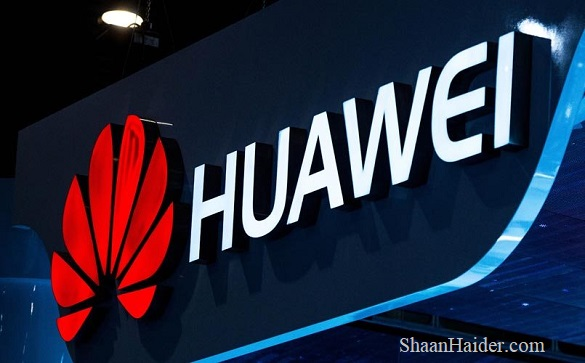 Huawei CEO confirms Huawei is Developing an AI Processor