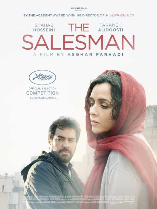 فروشنده (2016) The Salesman