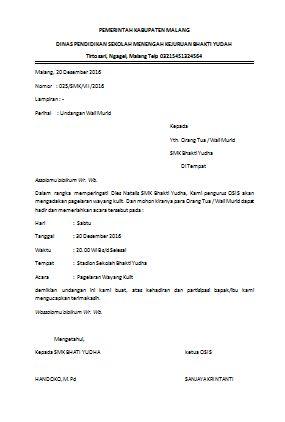 Contoh Surat Undangan Silaturrahmi Organisasi IPNU Anak Cabang Gabungan