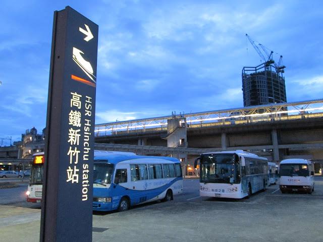 新竹叫計程車,新竹叫車服務,新竹叫車,新竹計程車行,新竹搭車,搭車,叫車