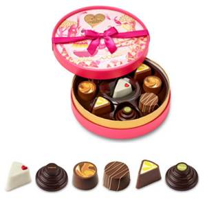 Get Godiva Chocolates For Your Sweetie This Valentine S Day