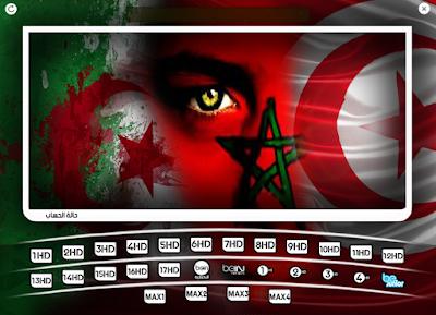 تحميل-ثيم-المغرب-وتونس-والجزائر-لبرنامج-هين