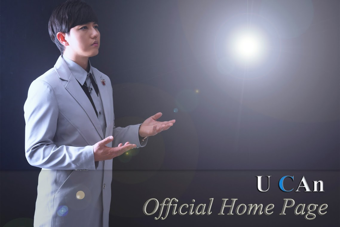 U CAn Official Home Page