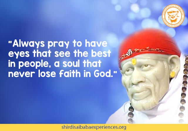Prayer For Visa - Anonymous Sai Devotee