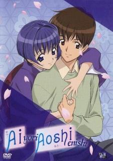 Ai Yori Aoshi Enishi Online