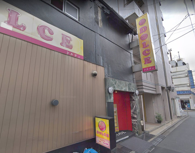 10 Famous Soaplands in Tokyo (with a Map) | Jakarta100bars Nightlife Reviews - Best Nightclubs ...