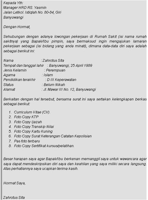 Lowongan Kerja Di Banjarnegara 2013 Loker Bank Di Banjarnegara 2013 Info Lowongan Kerja 23 Sep 2013 Contoh Surat Lamaran Cpns 2013 Pembukaan Cpns