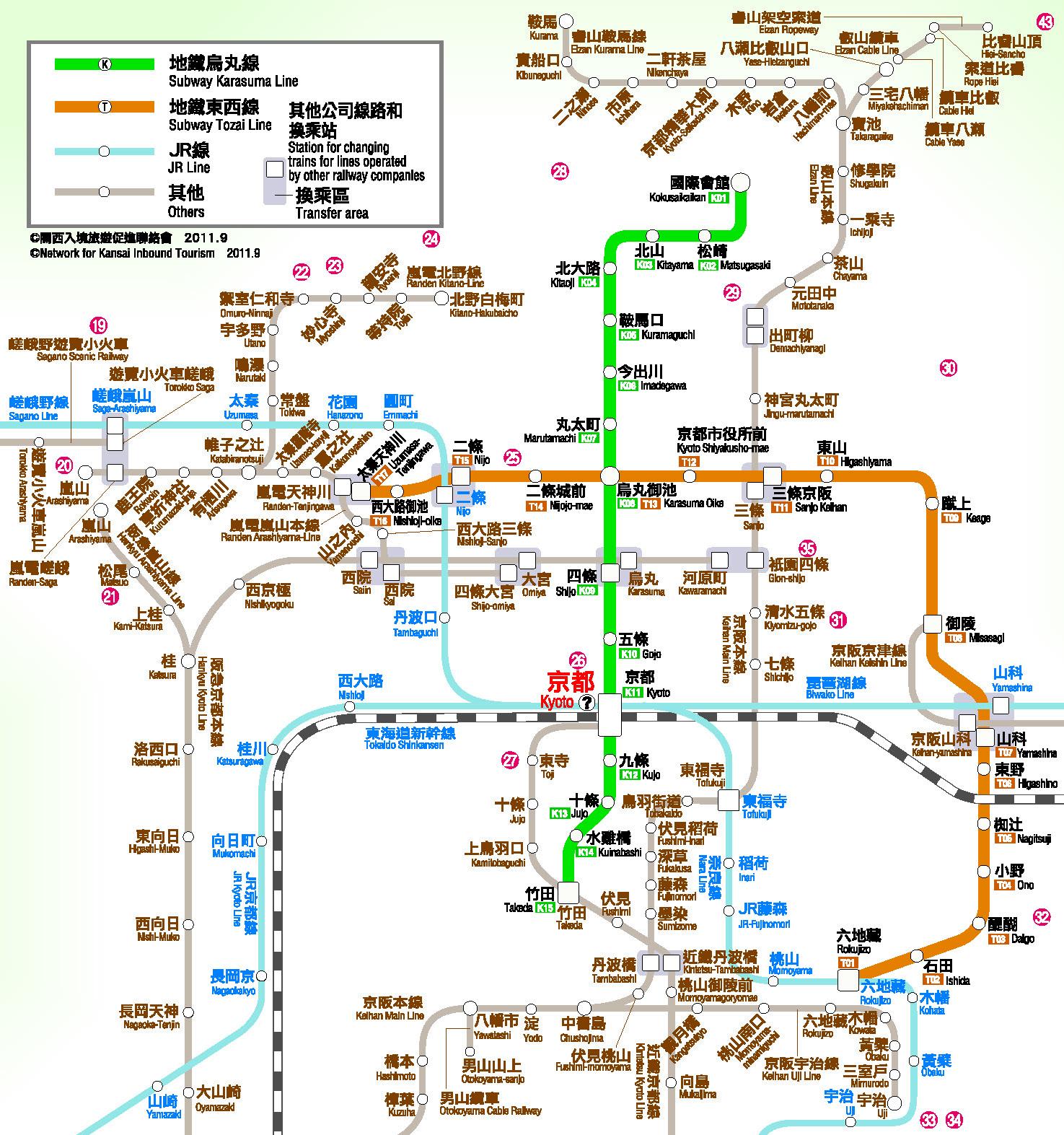 小芋頭的幸褔二加一進行式: 關於自由行交通地圖