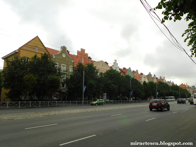 Калининград - проспект Ленина