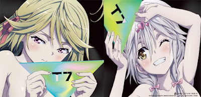 Download Trinity Seven 2nd Movie Insert Song Character Song 2: Harmonized // Songline [MP3/320K/ZIP]
