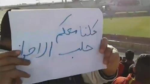 أهالي مدينة الأهواز يه تفون ضد بشار الأسد