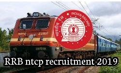 RRB-ntcp-recruitment-2019