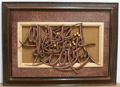 muslim frames