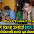 Gossip Lanka News Story Part -3 - Girl talks to the media about her life story