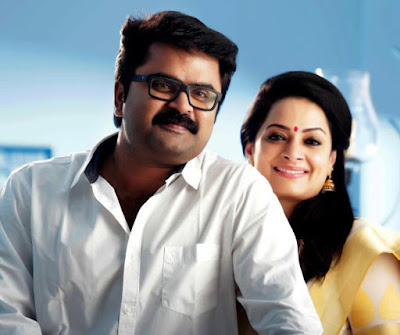Anoop Menon and Shema  Alexander