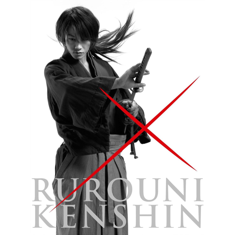 rurouni kenshin film
