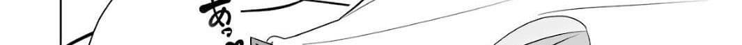 อ่านการ์ตูน Wakamono no Kuro Mahou Hanare ga Shinkoku desu ga, Shuushoku shite Mitara Taiguu Iishi, Shachou mo Tsukaima mo Kawaikute Saikou desu! ตอนที่ 2 หน้าที่ 30