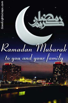Ramadan Mubarak Wishes Cards: Ramadan Mubarak to you and your family