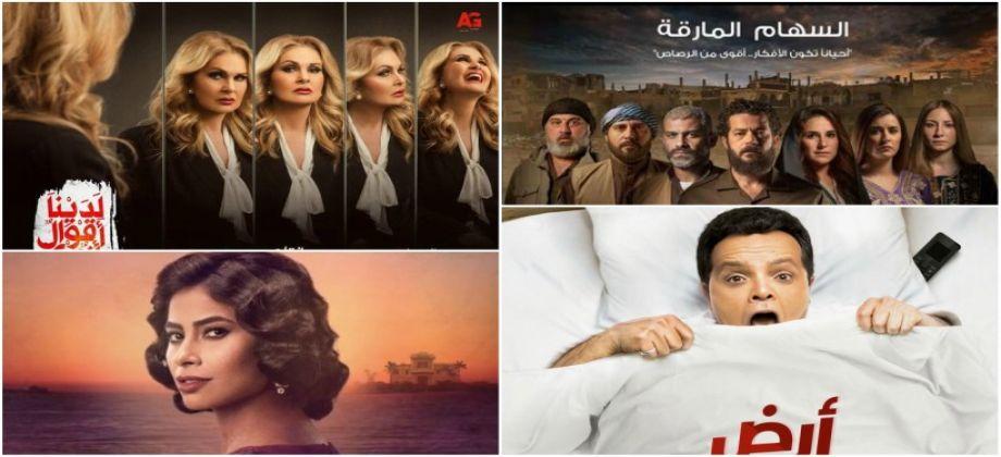 أربع مسلسلات مصرية تشاهدونها حصريا على قنوات الخليج