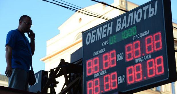 Картинки по запросу обвал рубля