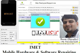 Lenovo Vibe K5 Plus A6020A46 frp remove in 2sec - IMET Mobile