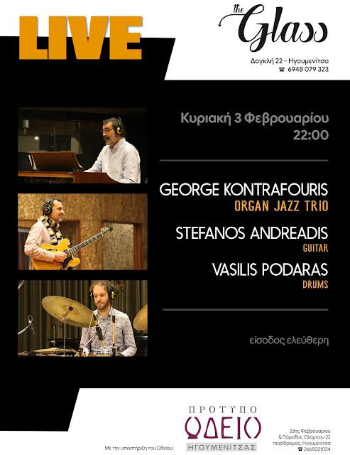 Μουσική βραδιά στο Glass από το Πρότυπο Ωδείο Ηγουμενίτσας