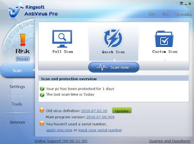 تحميل برنامج الحماية Kingsoft AntiVirus